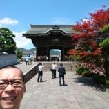 『長野で舌鼓【1333日目】』の画像