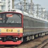 『205系武蔵野線M13編成再組成変更』の画像