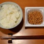 納豆の美味ちょい足しBEST10