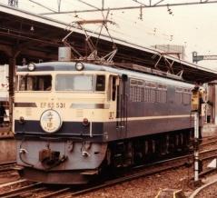 EF65 531号機 (1978年/1981年)