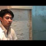 『【谷上プロジェクト】谷上×ファッション第2弾!株式会社今井エンタープライズ 今井 健介さん』の画像