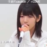 『[=LOVE] 猫舌SHOWROOM 指カラ でAKB48の村山彩希が「手遅れcaution」を歌ってた…【イコラブ】』の画像
