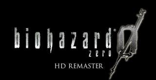 『バイオハザード0 HDリマスター』が発売決定!発売予定時期は2016年初頭!