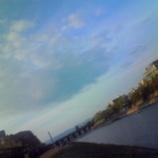 『いい風が』の画像