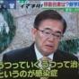 何故緊急事態宣言から愛知県が外れてるの?
