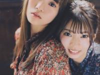 【日向坂46】愛萌の彩ちゃん呼びはいつから・・???