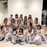 『【乃木坂46】ベストアーティストに唯一、佐々木琴子だけが出演しなかった理由・・・』の画像