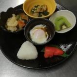 『今日の太田昼食』の画像