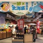 香港最新情報|楢橋里彩の彩りアジア地図