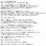 劇場公演のMCで指原莉乃のSHOWROOMにHKT48メンバーが集結した時の話