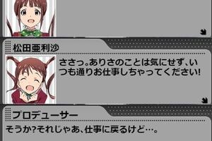 【グリマス】亜利沙アイドルストーリーLV6