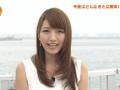 ミタパンこと三田友梨佳アナがどこぞのアイドルかより可愛い件