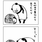 一日パンダ