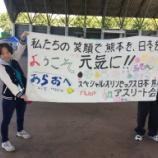 『【熊本】地区大会の開会式を開催しました。』の画像