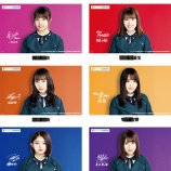 『LAWSONに欅坂46メンバーひとりひとりの大型ポスター(全38種)が各店1枚掲出される!』の画像