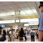 どうやったら日本が世界で一番治安がいいとかいう幻想をぶっ壊せるんや