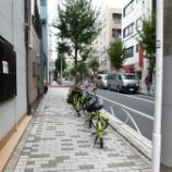 『電動自転車で行く! 東京町めぐり』の画像