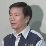『【千葉停電】森田健作知事「混乱したことは事実だが誰が悪い、これが悪いではない」』の画像