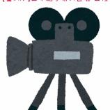 『映画【聲の形】日本語字幕会場・日程(愛知県)のご案内』の画像