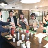『【トレタWeekly Blog:4月9日〜4月13日】薬膳茶の試飲会でココロもカラダもスッキリ。』の画像