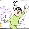 livedoor Blog忘年会のビンゴはどうだった!?