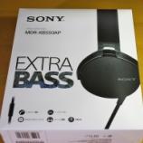 『#Sony のヘッドホンを買いました。』の画像