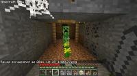 地下廃坑 (8)