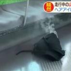 【山手線】女子大学生やけど…バッグから煙出て電車内が騒然