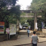 『【東京】上野東照宮の御朱印』の画像