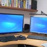 『Windows 7』の画像