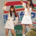 第18回湘南台ファンタジア2016 その77(バクステ外神田一丁目)
