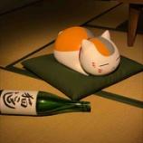 『【2019】『アニメ 夏目友人帳展』に行ってきた!【名古屋】』の画像