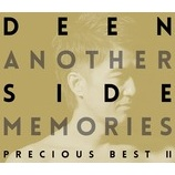 『CD Review Extra:DEEN「Another Side Memories 〜Precious Best II〜」全収録曲レビュー』の画像