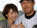 ロッテ・青松敬鎔内野手がタレントの鷲巣あやのさんと結婚