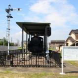 『C11 265 [半田市鉄道資料館]』の画像