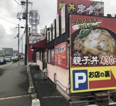 ニコニコパチンコ横の丼や麺類の備前屋交野店が人手不足により閉店みたい