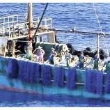 『小笠原周辺で中国が海洋資源を盗掘』の画像