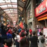 『[J1]名古屋 2007年に惜しくも閉店した「クラブグランパス」本日!復活オープン!! 大盛況で入場整理券も配布!!』の画像
