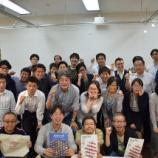『日本のシビックテックはガラパゴス!?「G0V summit 2016」報告会【鈴木まなみ】』の画像