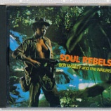 『Bob Marley And The Wailers「Soul Rebels」』の画像