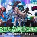 『Re:ゼロから始める異世界生活』より、 エミリア、レム、ラム Neon Cityフィギュア 10月24日まで