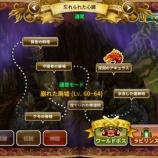 『【ドラスラ】8月25日(火)公開アップデート及びイベント内容のご紹介』の画像