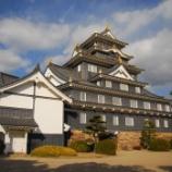 『日本三名園 岡山後楽園~岡山城』の画像