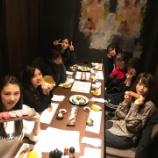 『【乃木坂46】有能伊藤かりん!『ご飯会』徳島&香川の写真が公開!!!』の画像