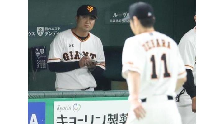 巨人・高橋由伸監督「山口俊はよく粘った!上原は勝ちパターンの中で投げてもらっている。全員が1年間、完全ではないので」