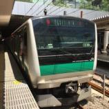 『埼京線 車窓[南行・2]赤羽→大崎』の画像