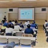 『茨城県 高次脳機能障害者支援従事者研修会』の画像