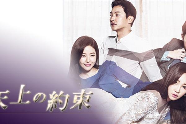 見れる 韓国 から ドラマ 今