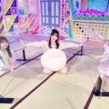 『【乃木坂46】うおおお!!!田村真佑と金川紗耶があああ!!!』の画像