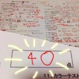 『一人旅~埼玉県川口偏(遊びじゃなくて美容室トレーニングセンター)2日目!』の画像